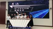 """""""网上北京市公安局""""试运行 可办理出入境等服务事项120项"""