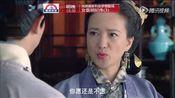 《女医·明妃传》第3集TV精彩片花