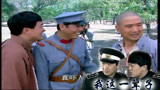 """我这一辈子:兄弟重逢,不误法场枪毙人,刘方子真是""""学坏""""了"""