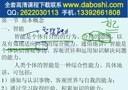 人工智能 视频教程 全套到www.daboshi.com 东南大学
