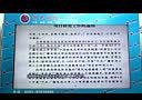 福州学历教育认证福州远程学历教育 - 福州分类信息网05集