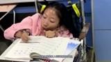 我命由我不由天!轮椅女孩高分考上川外,曾被诊断活不过4岁!