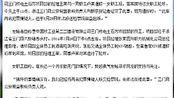 中核女员工被项目经理灌醉后遭×× 2人被起诉[极速版]