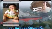 天下父女 - 小玉玉&玉玉爸爸(浙江省丽水风景)2