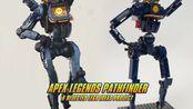 乐高 moc Apex Legends 探路者 Pathfinder
