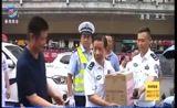 [郑州大民生]警方集中整治郑大一附院周边交通乱象