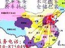 ▄北京到南充货运公司▄87504985