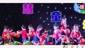 汝州市骑岭乡慧童幼儿园2018 快乐六一 童心飞扬 文艺汇演《花样篮球》