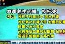 [www.8886888.com]春季健康小贴士:莲子木耳羹枸杞粥(流畅)