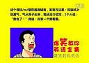 cf陈子豪和莫言_【免费刷枪,wekm2-com】n∨ ∑』々♀∴∷Ψ