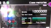[13下位曲] Class memories (Mega): All Perfect OMEGA Rank [Dynamix Event]