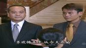 影视:欧阳震华受赌场大BOSS邀请,再次出山回到赌场担任行政总裁