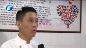 [河南新闻联播]优秀退役军人 王晓军:从西宁到安阳 爱心从未改变
