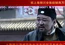 dx1中国好声音答谢会 年会搞笑节目企业年会公司年会舞蹈年会开场视频制作来宾