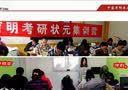 2015年北京大学金融学专业考研招生信息、报考人数、报录比、真题、笔记、参考书、重难