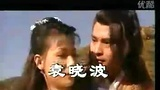 电视剧《保镖之天之骄女》(何家劲 何晴 郑浩南 刘玉婷)片头