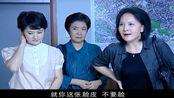老中医开泻药给病人治病,结果下场惨了,看三个女人怎么收拾你