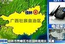 [视频]广西桂林:排水管道长期渗漏 墙角塌陷大洞