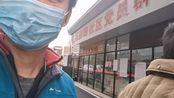 湖北省黄石市今天第一天初步解封,想去办通行证,结果门牌不对