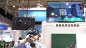 中国高等教育博览会(2019·秋)NOKOV度量动作捕捉