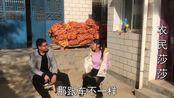 农村26岁女孩相亲失败后,跟弟弟借钱考驾驶证,弟弟会借给她吗