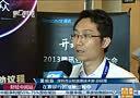 """陈安之最新课程chenanzhi.com.cn招行首推""""微信银行"""""""