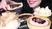 【saltedcaramel】蛋糕和馅饼(2020年1月1日1时46分)