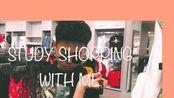 ■Terence■【国际学校放假的日常/雅思课程/购物vlog/shoppingwithme】