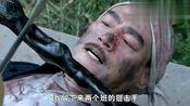 打狗棍:财神被鬼子砍下一只手,戴天理后悔相信那图鲁。
