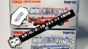东改【DG】第三十期 1:64 合金品牌 TOMYTEC TLV-184a、184b 丰田考斯特 上手评测!