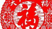 中国传统节日与养生文化(山东中医药大学)