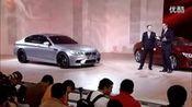汽车世界:宝马M5概念车揭幕_PMCcn.com_8—在线播放—优酷网,视频高清在线观看