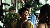 唐人街探案:王宝强带刘浩然逛街,办个大案子玩玩