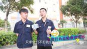 【青言】大学生街坊:新生军训期间你最想做的事是什么呢