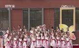 [大手牵小手]合唱《清流》 演唱:山东省临沂第四十中学