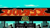 红白机游戏《成龙踢馆2代》原声TAS通关,初代的打击感哪去了?