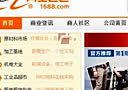 泰安影视公司 泰安广告公司 泰安宣传片制作 泰安企业宣传片