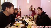 JSA北京小王哥_2019-12-29 18时36分【东京Day2】和武田老师吃饭