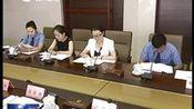 吉林新闻联播20160716省人大常委会对省十二届人大五次会议 代表建议办理工作情况进行集中检查 高清—在线播放—优酷网,视频高清在线观看