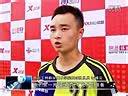 2012-2013特步中国大学生足球联赛总决赛(校园组)在德阳进行