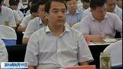 8月20日祥城招商大讲坛活动—在线播放—优酷网,视频高清在线观看