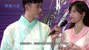 唐嫣罗晋同台接受采访,有谁注意罗晋的举动?真爱是装不出的