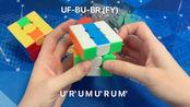 UF-BU-xyz (F组)