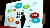 2017新经济企业转型升级论坛暨投资招商会日前在唐山市召开