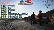 Officer Ck YouTube频道 最新播放时间表[001]