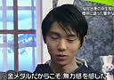 14.03.10 NEWS ZERO-sho cut