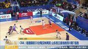 CBA:哈德森砍33分陶汉林两双 山东西王客场胜四川取7连胜