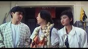 猛鬼差馆10香港经典恐怖片,去鬼屋钉鬼,白天瞬间变黑夜