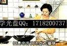 健脾养胃粥的做法大全-www.youzhachoudoufu.com