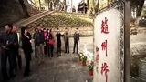 当今世界上最古老的石拱桥赵州桥